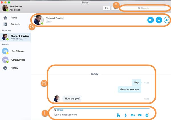 نافذة Skype الرئيسية