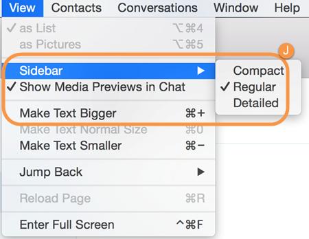 Skype 表示の設定