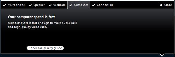 как улучшить качество связи в скайпе - фото 4