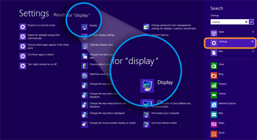 Результати пошуку, що відображаються після введення ''дисплей'', і розділ ''Настройки'', вибраний у правій частині екрана.