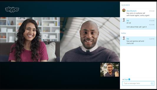 Skype видео - фото 3
