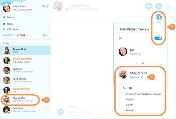 как включить переводчик в скайпе