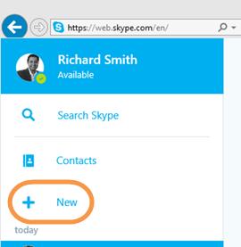 как сделать новый скайп - фото 2